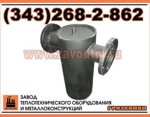Грязевик Ду 50 Ру 25 вертикальный
