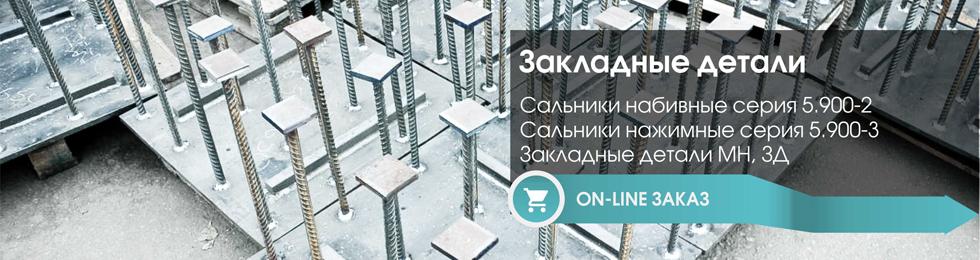 Пароводяной подогреватель ПП 1-108-7-4 Самара Пластинчатый теплообменник КС 28 Кызыл