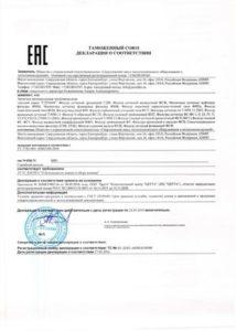 Жидкостные фильтры ФСФ, ФС, СДЖ, ФМФ - декларация ТР ТС